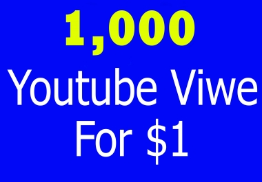 Start Instant 1,000 Youtube Views Super Fast delivery