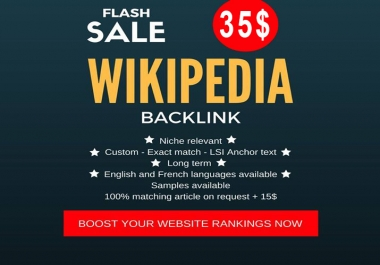 Give You High Authority Wikipedia Backlinks Google Ranking site