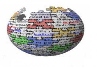 Country Based Wikipedia personal page backlink full power link juice