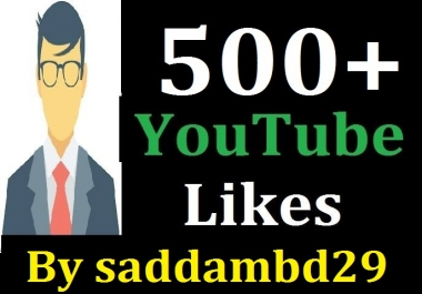 Instant 400+ Real YouTube Likes Non Drop Guarantee