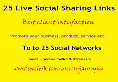 Fully Manual 25 Live Social Bookmarking Links Within 1 Days