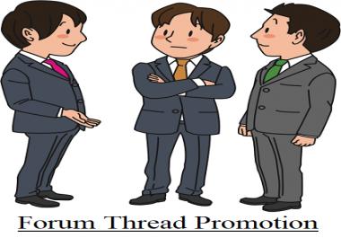 Forum Thread Promoting Your Website Link