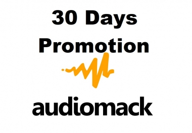 audiomack 30 days promotion best ranking position
