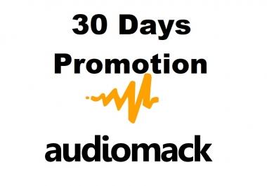 audiomack 30 days promotion