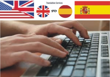 Reliable Translation Services (English to Spanish) up to 500 words
