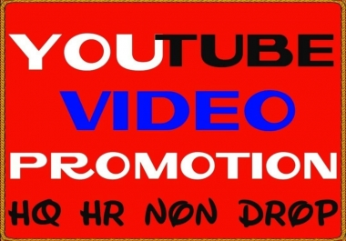 Add hq, hr and non drop video promotion instantly