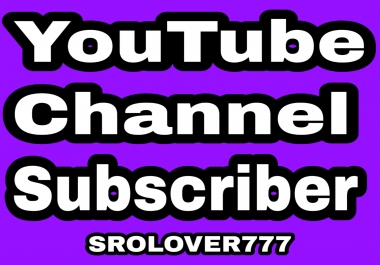 YouTube Promotion high quality & non drop via active users only