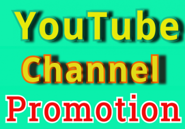 Get Instant Manually Do  channel Promotion