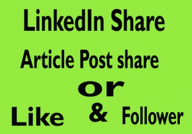 add 1500 LinkedIn website share or 250 post share