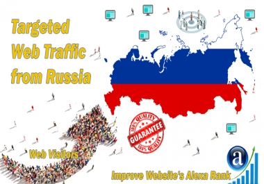 Send 40.000 Russia web visitors real targeted geo traffic