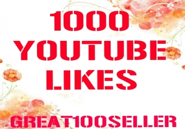 1000 Y---T   Likes nondrop fast delivery