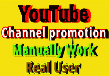 I Will Do Manually Y channel S Promotion