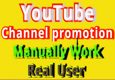 High Quality Manually  Channel Promotion