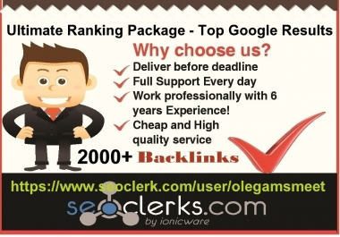 New Ultimate Ranking Package - Top Google Results