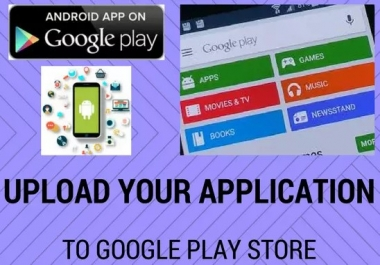 Publish Your Android Applications or Games To Google Play Store