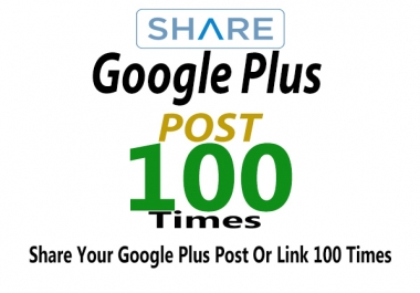 Share Your Google Plus Post Or Link 100 Times