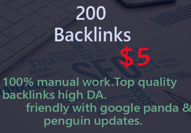 Do YOUR 200 Profile Backlinks