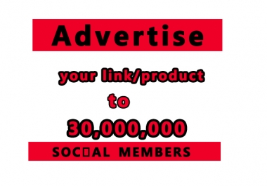 advertise your link to 30 millions social members