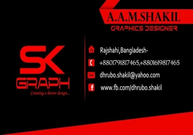 Instant super design make your Visiting card & Business card