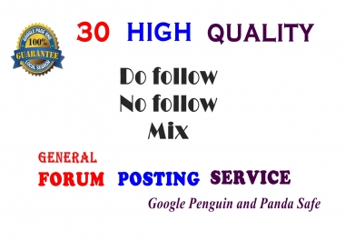 Provide you  30 Forum Posting Backlinks On Any Forum