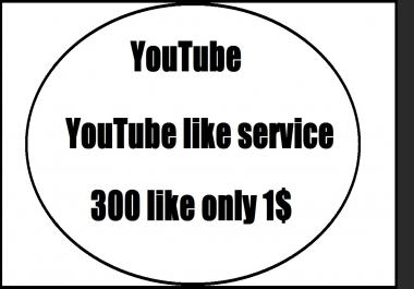 Add 300  like very fast work