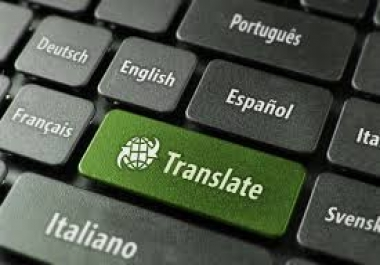 ARABIC TO ITALIAN Translations for $10 per 250 words