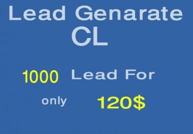 1000 CL Lead cheap p r i c e  generate