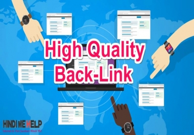 Get 30+ High Quality PR9 Profile Backlinks