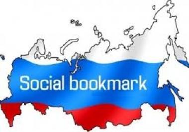 Do 25 Social Bookmarking