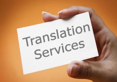 do translation from english to URDU & HINDI