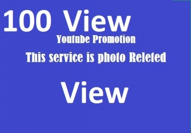 Promotion Youtube Via  real User