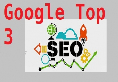 Google Top 3 Ranked with in Some Days (High Qauility BackLinks 2018 Updates)