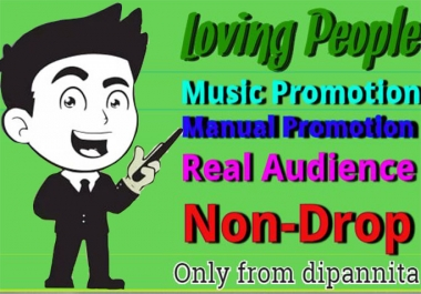 Get Instant Start Non-Drop High-Quality Promotion