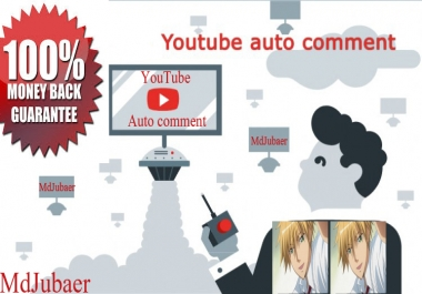 111+YT auto comment+111 video Likes