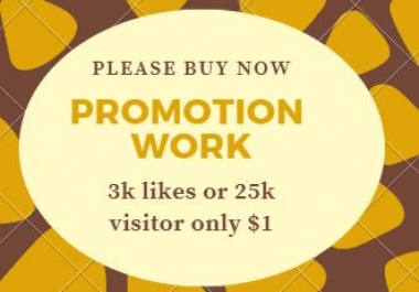 Will Promote And Advertise Your link famus Social Media