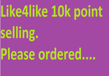 Social exchange point Sell And very fast. So If you need