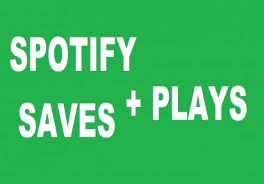 80 SAVES AND 1000 PLAYS ON ONE SONG