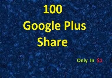 Real  Human 100 Google Plus Share