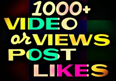 Do your video promotion with HQ, real &  active visitors instantly