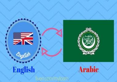 Translation of 500 words English To Arabic And Vice Versa