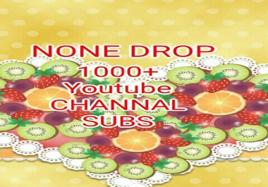 add 1000+real non drop video subs 1-24 hours delivery