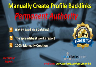 Manually Create Profile Backlink 50 Permanent Authority
