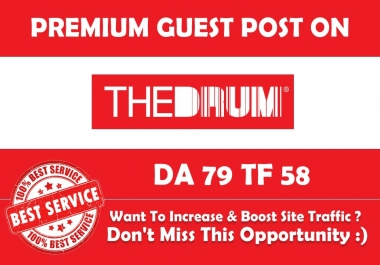Publish Guest post on Thedrum. Com with a High Authority BackLink