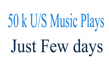 World class play music promotion experience long time