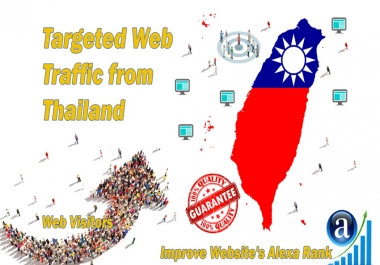 Send 25000 Taiwan web visitors real targeted geo traffic