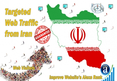 Iranian web visitors real targeted high-quality web traffic from Iran