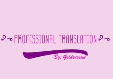 English/Arabic 500 words translations