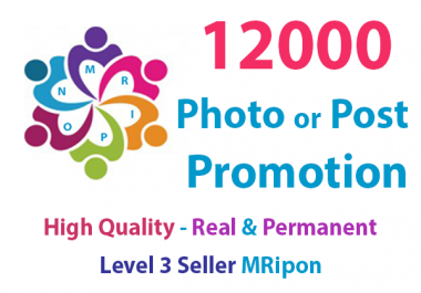 Start Instant 12000 High Quality and Real Photo Post Promotion