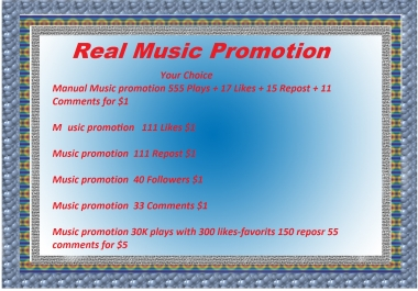 Great Offer High Quality Music promotion