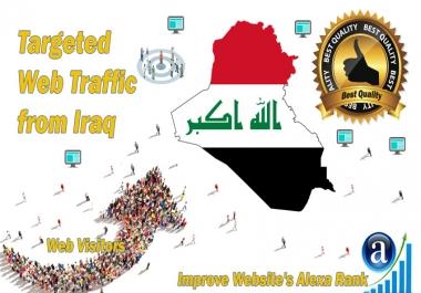 Iraq web visitors Real targeted High Quality web traffic